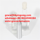 (2-Bromoethyl)benzene 103-63-9